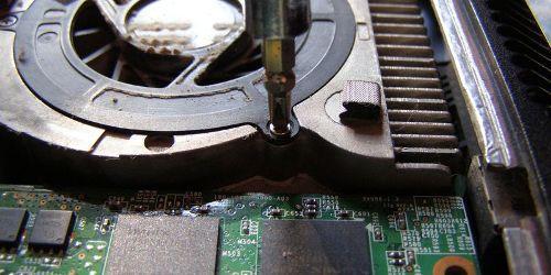 Снимаем вентилятор ноутбука