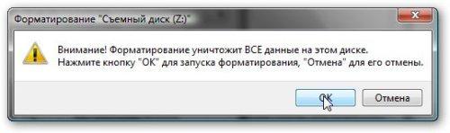 Удаление данных