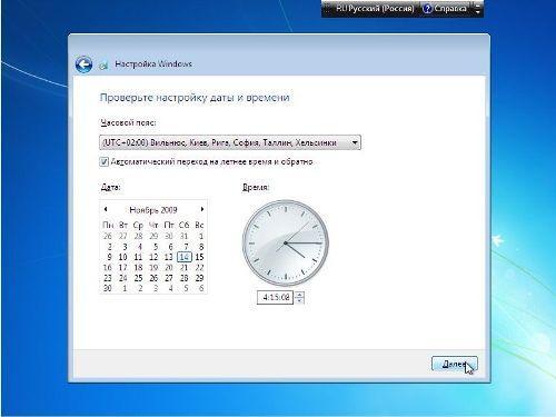 Установка времени и даты