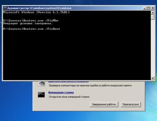 Восстановление Windows 7. Как правильно восстановить ОС?