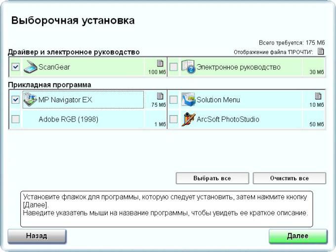 Драйвера и программы
