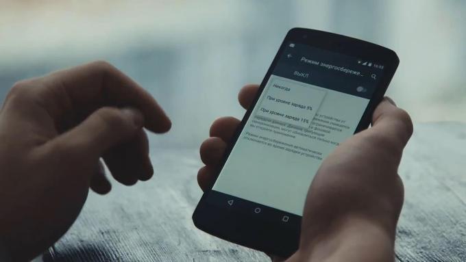 Режим энергосбережения в Android 5.0 Lollipop