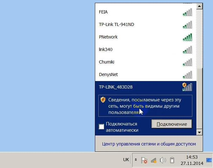 Подключение к чужой сети wifi