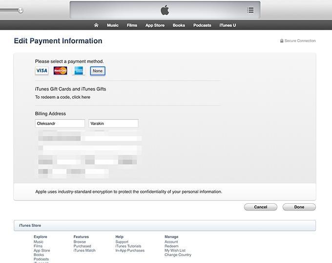 Удаление платежных данных apple id