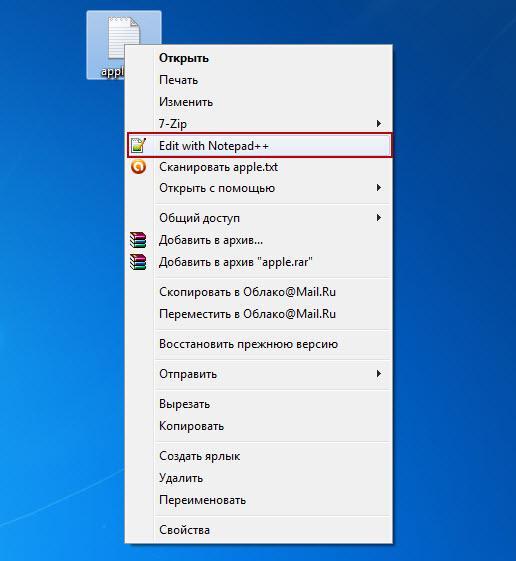 Открыть файл в notepad++