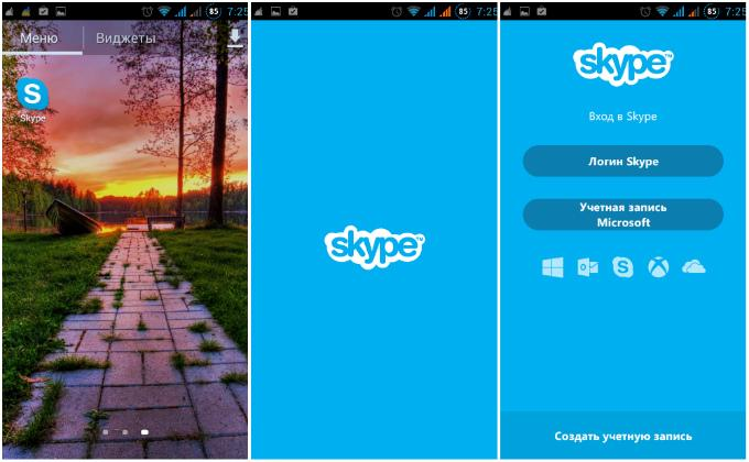 Скачать Скайп На Телефон Samsung Андроид