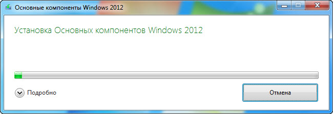Процесс установки программы Movie Maker для Windows 7