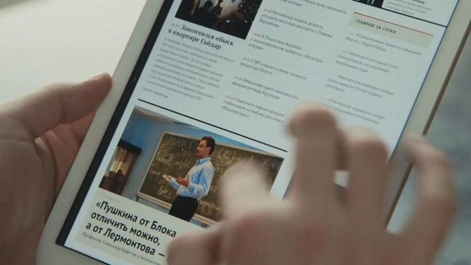 Аккумулятор у iPad Air 2