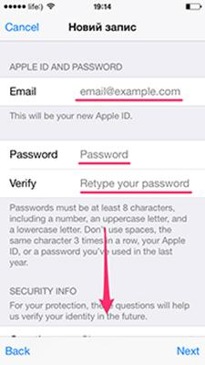 Ввод информации в Apple ID