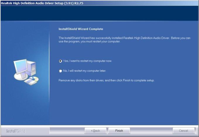 Завершение установки программы и перезагрузка компьютера