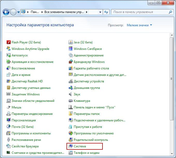 Характеристики ОС Windows