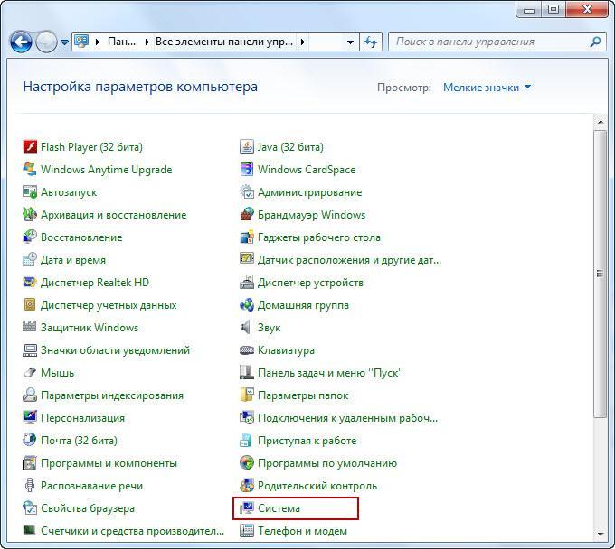 Характеристики ОС Windows