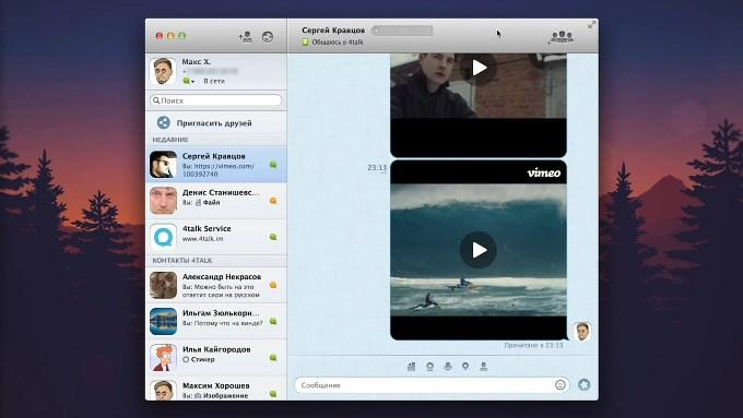 Передача видео роликов в 4talk
