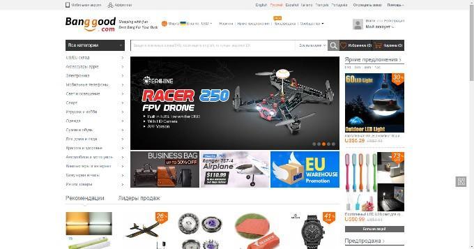 Интернет-магазин Banggood