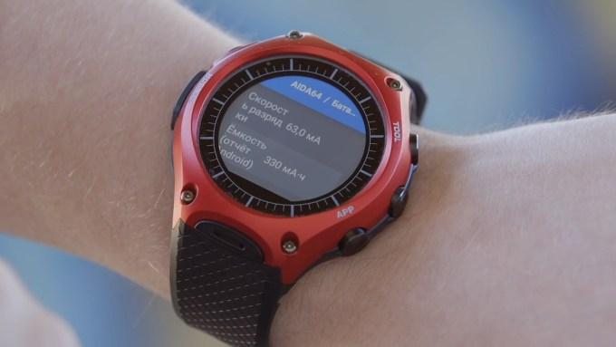 Батарея в часах WSD-F10