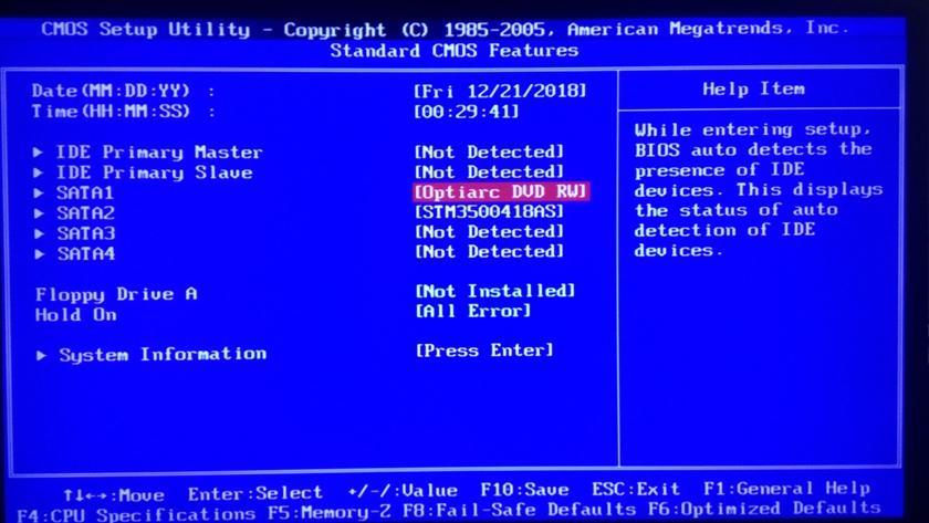 Отображение дисковода в настройках BIOS