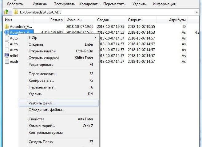 Запись большого файла на флешку с файловой системой FAT32 через программы 7-Zip и WinRAR