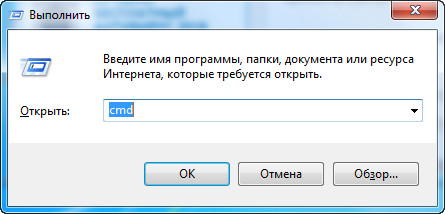 Смена файловой системы через командную строку