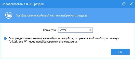 convert to ntfs