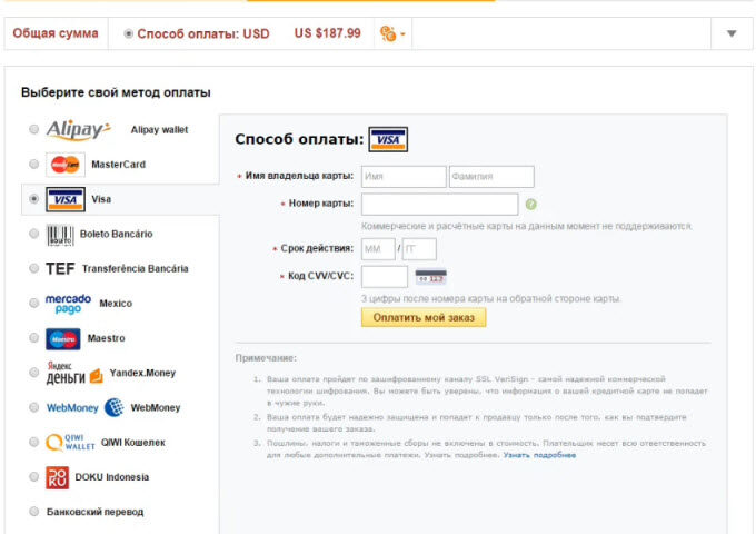 Оплата планшета на китайском сайте