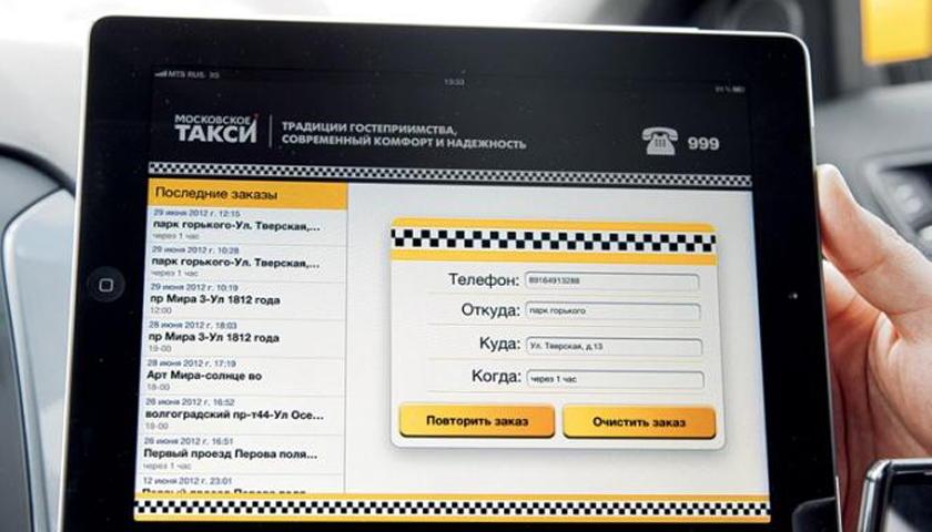 Планшет для работы в такси. Какой выбрать?