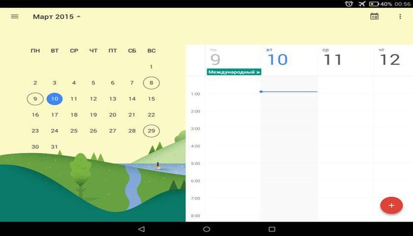 Как изменить дату на планшете?