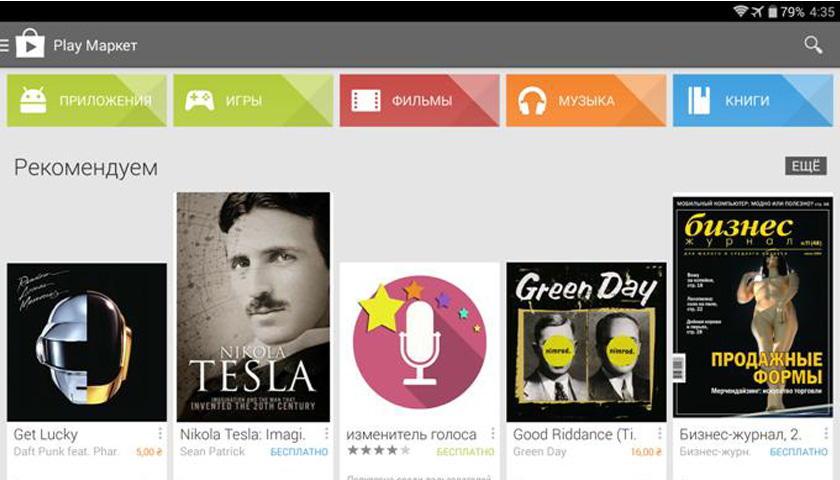Play Market для планшета: установка, настройка и решение проблем с запуском приложения
