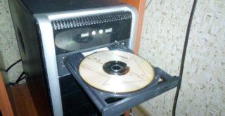 Как скопировать музыку с диска на компьютер?